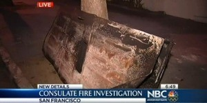 The front door to the Chinese COnsulate, charred - SCREEN-GRAB VIA NBC