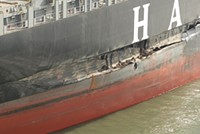 The hull of the Cosco Busan following its 2007 accident