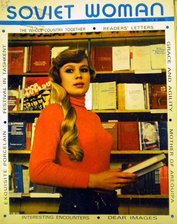studies_in_crap_soviet_woman_cover.jpg