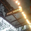 More Details about Wood Tavern's Next-Door Spinoff