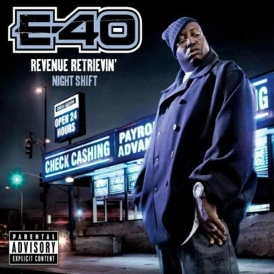 e_40_revenue_night.jpg