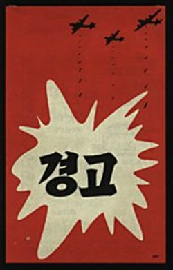 "The United States dropped this image on - North Korea in 1953. It says: ""WARNING."""