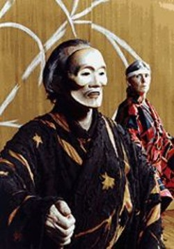 MARLIN  WAGNER - Theatre of Yugen presents At the Hawk's Well, - William Butler Yeats' take on Japanese drama.
