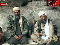 This is the image we used to direct the CIA to Osama bin Laden in Oct. 2001