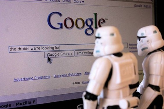 This search engine is fully operational...