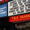 Striptease: Mini-Mart With Unintentionally Hilarious -- But Apt -- Name About to Take a Little Off