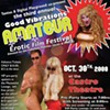 Thursday Night: The 3rd Annual Good Vibrations Amateur Erotic Film Festival