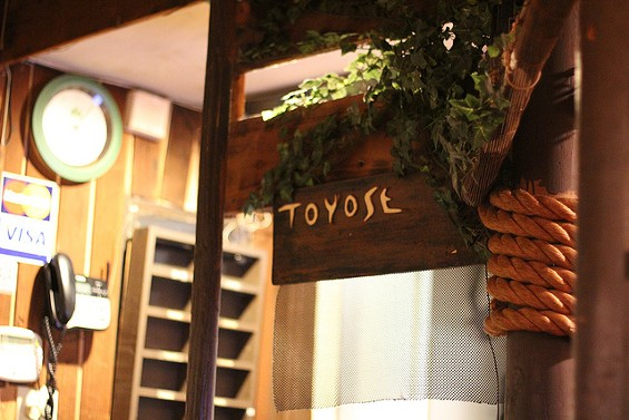 Toyose is open until 1:30 a.m. - FLICKR/THROGERS