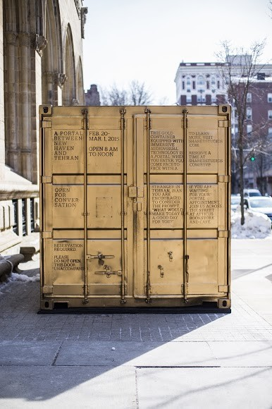 The portal at Yale University - SHARED STUDIOS