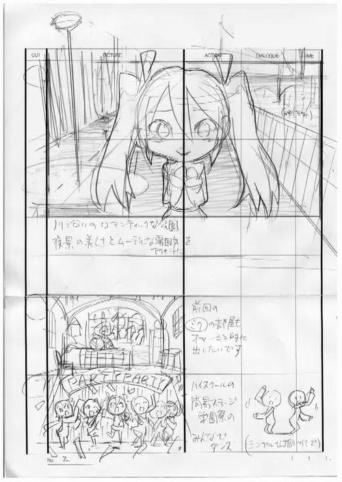 sc_58_hatsunemikuprojectmirai_05-storyboard1-projectmiraidx_opening.jpg