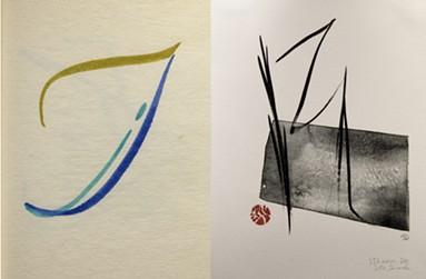 """""""Buchstaben-Buch,"""" Karlgeorg Hoefer, 1977 // """" - Stream Joy"""" Toko Shinoda, 1980s - COURTESY LETTERFORM ARCHIVE"""