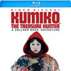 New on Video: International Ennui in <i>Kumiko, the Treasure Hunter</i>