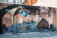 Street Art: 1112 Howard St.
