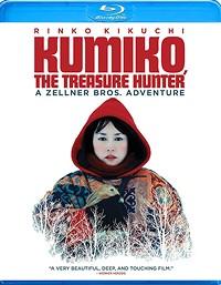 New on Video: International Ennui in <i>Kumiko, the Treasure Hunter</i>