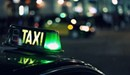 Taxi Drivers Say SFO Lets Uber, Lyft, and Sidecar Break Airport Rules