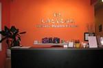 U2 Health and Beauty Center