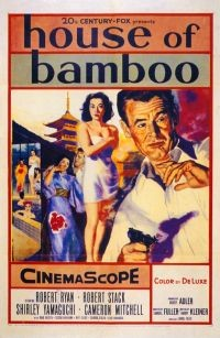 house_of_bamboo_poster1.jpg