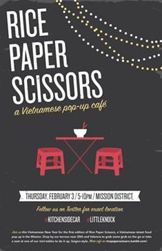 rsz_ricepaperscissors_poster.jpg