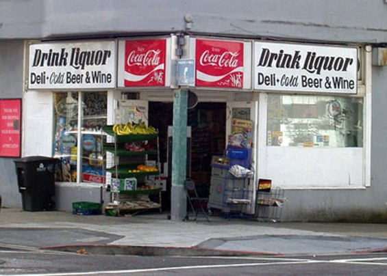 corner_store.jpg