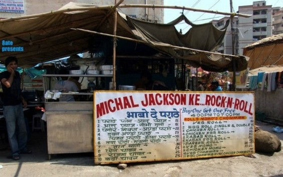 We bet this restaurant in Dhaba, India didn't pay license fees - HITESHSHARMA