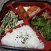 Who Makes This Secret Bento Box?