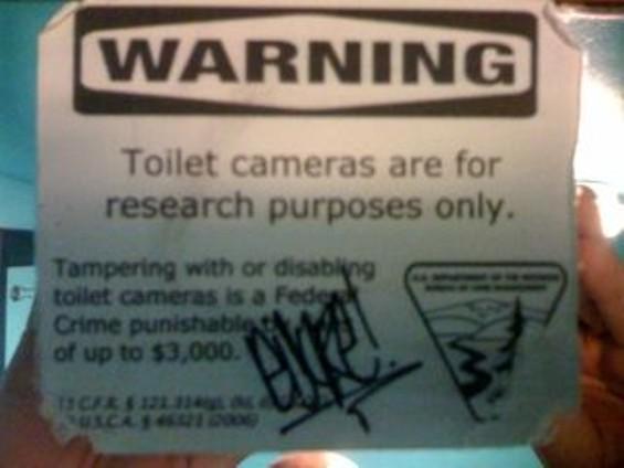 toilet_camera_hox.jpg