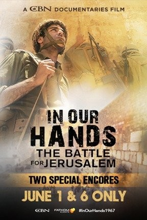 In Our Hands: Battle for Jerusalem (2017) - Seattle Movie Times