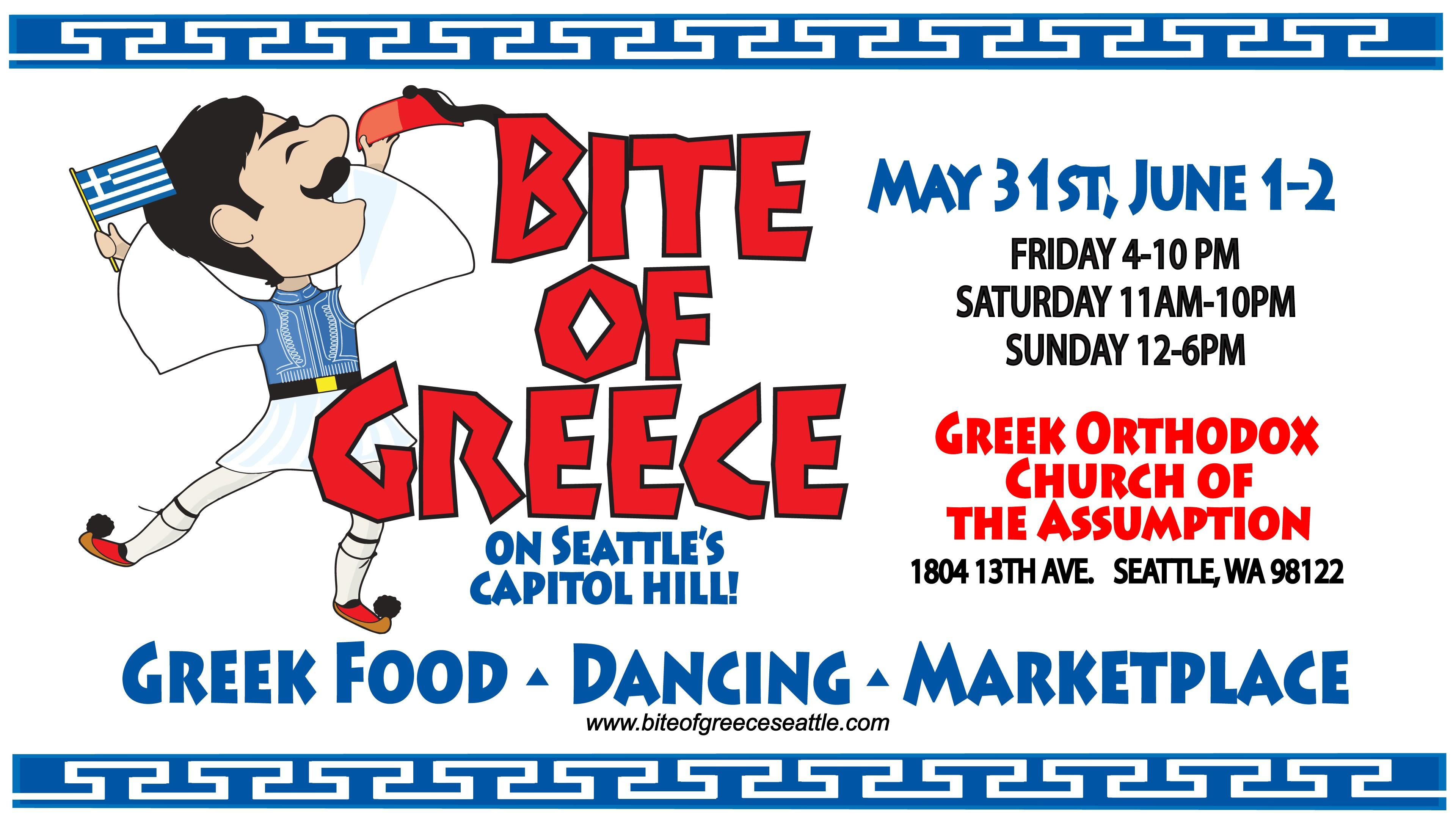 Bite of Greece 2019