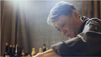 Kakehashi: A Portrait of Chef Nobuo Fukuda