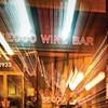 2012 Soft Spot: Secco Wine Bar