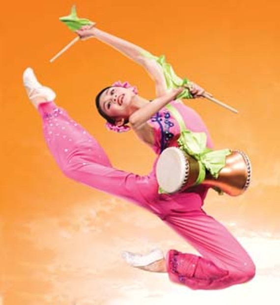After controversy elsewhere, the Shen Yun Performing Arts performance at CenterStage, scheduled for May 5, was cancelled.