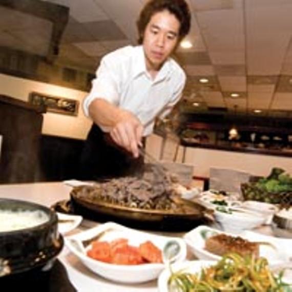 food17_korean_garden_200.jpg