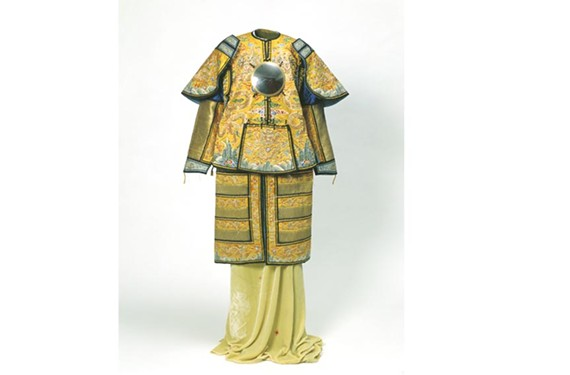 Ceremonial armor with dragon design. - VIRGINIA MUSEUM OF FINE ARTS