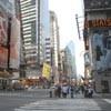 City Sponsors New York Getaway