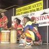 Kwanzaa Festival Cancelled