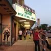 My Top 5 Byrd Theatre Movie Memories