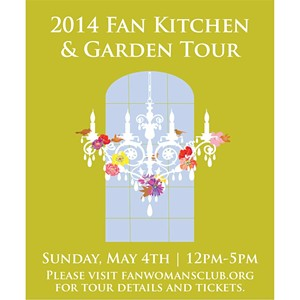 fan_kitchen_garden_14s_0430.jpg