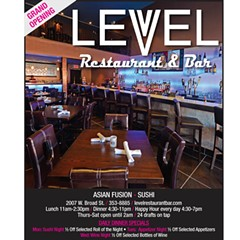 level_14s_1204.jpg