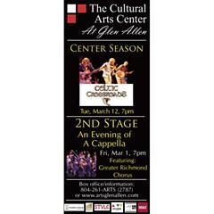cultural_arts_center_18v_0227.jpg