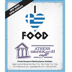 athens_greek_grill_cafe_14s_0129.jpg