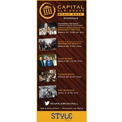 capital_ale_12v_0326.jpg
