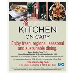 kitchen_on_cary_14s_0326.jpg