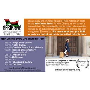 rva_pan_african_film_12h_0910.jpg