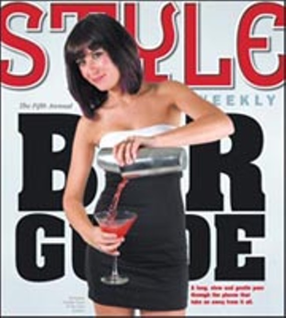 cover24_bar_guide_300_0.jpg