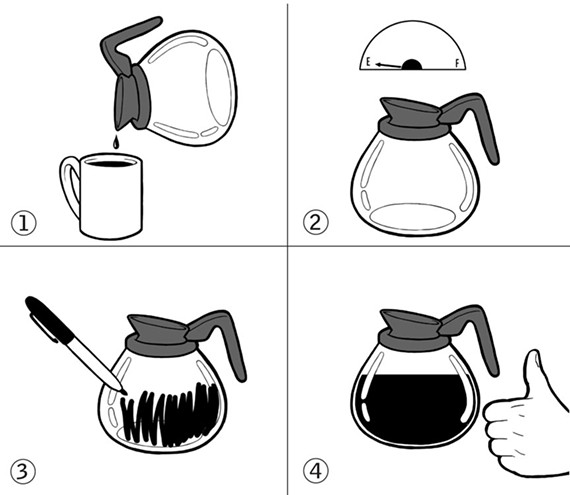 cartoon24_coffee_cup.jpg