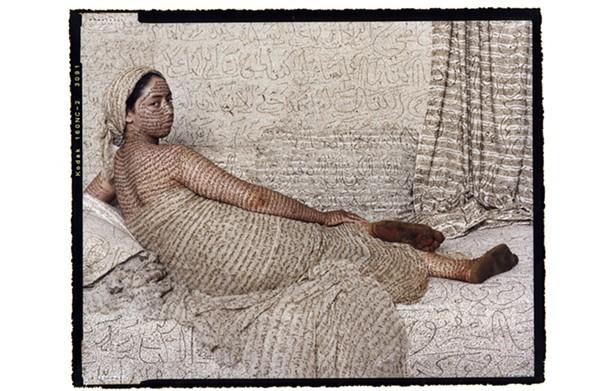 """""""Grande Odalisque"""" by Lalla Essaydi"""