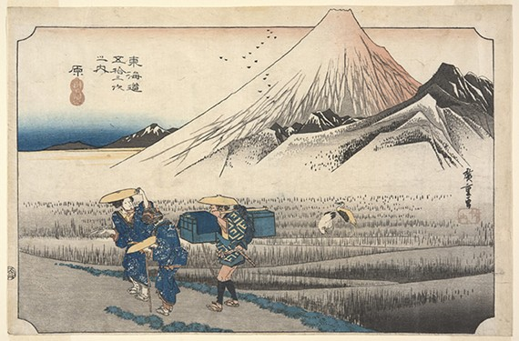 """""""Hara,"""" from the series Fifty-three Stations of the Tōkaidō Road."""