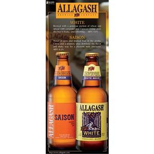 specialty_beverages_allagash_12v_0729.jpg