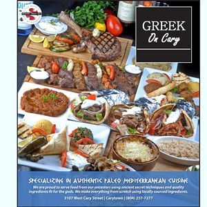 greek_on_cary_full_0525.jpg