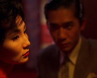 """""""In the Mood for Love"""""""